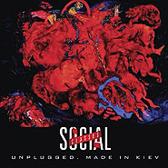Social Classes. Unplugged. (2CD). /mini-pack/.