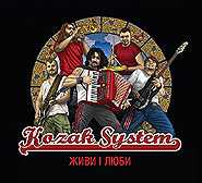 Kozak System. Zhyvy i Lyuby. /digi-pack/. (Live and Love)