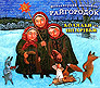 "Folk ensemble ""Raihorodok"". Koliadky ta schedrivky. /premium, digi-pack/. (Carols and Christmas songs)"