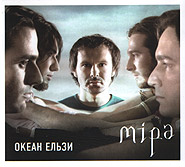 Okean Elzy. Mira. /re-edition, digi-pack/. (Measure)