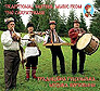Hennadiy Melnyk. Traditional Hutsul Music from Verkhovyna. /digi-pack/.