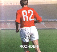 Rozhden. R2. /eco-pack/.