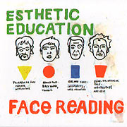 Esthetic Education. Face Reading. /digi-pack/