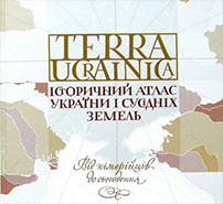 Terra Ucrainica. The History Atlas of Ukraine and Neighboring Lands.