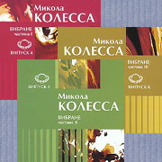 "Collection ""Mykola Kolessa. Selected works"". Set of 3 CDs."