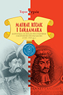 Taras Chukhlib. Magnate, Cossack, and Haidamak. The Power Struggle between Rus-Ukraine and the Crown of Poland (1569-1769).