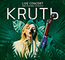 KRUT. Live Concert With Chamber Orchestra. /digi-pack/.