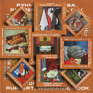"Chamber Ensemble ""New Music in Ukraine"". Collection. 10 CDs."