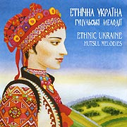 Ethnic Ukraine. Hutsul Melodies.