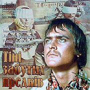 Тіні забутих предків (2 VideoCD). // www.UMKA.com.ua