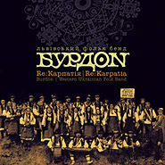 "Folk band ""Burdon"". Re: Karpatia."