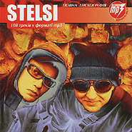 Stelsi. 108 tracks in mp3 format.