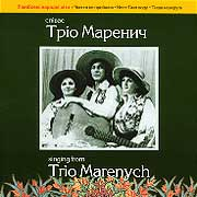 Marenych Trio. Singing from Trio Marenych.