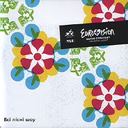 Eurovision Song Contest 2007. Helsinki. (2CD).