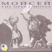 Myroslav Skoryk. The Opera Moses. (2CD).