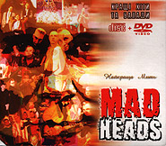 Mad Heads, Mad Heads XL. Naykrashcha myt'. Best Hits and Ballads. (CD+DVD edition).