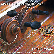 Hutsul magic. Authentic Hutsul Music from the Ukrainian Carpathians.