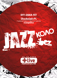 Off-Quar-Tet, ShockolaD. Jazz:Коло:Bez. Live. (DVD).