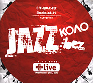 Off-Quar-Tet, ShockolaD. Jazz:Kolo:Bez. live. (2CD). /digi-pack/