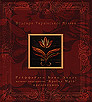 Masterpieces of Ukrainian Music. Collection. 6 CDs box-set.