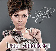 Iryna Zinkovska. Zvuky. /digi-pack/. (Sounds)