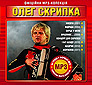 Oleh Skrypka. Official mp3-collection. /digi-pack/.