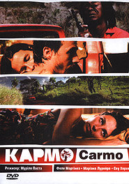 Carmo, Hit the Road. /Carmo/. (DVD).