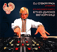 Oleh Skrypka. DJ O'Skrypka: Ethno disco party. /digi-pack/.