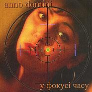 Anno Domini - У фокусі часу (2004)