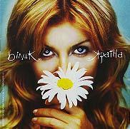 Ірина Білик - Країна (2003)